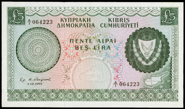Cyprus Banknotes 5 Pounds banknote 1961