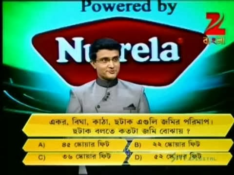 Dadagiri Unlimited Questions and Answers: Slog Over Round