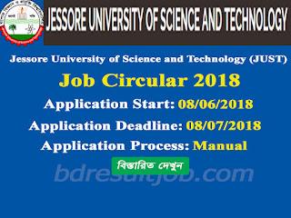 JUST Professor, Assistant Professor and Lecturer Job Circular 2018