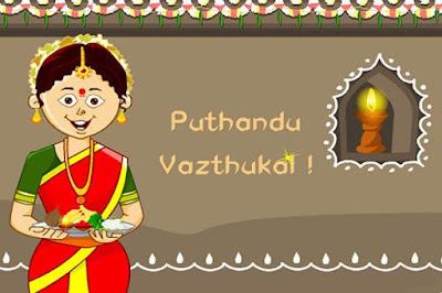 Puthandu 2017 Hd Wallpapers