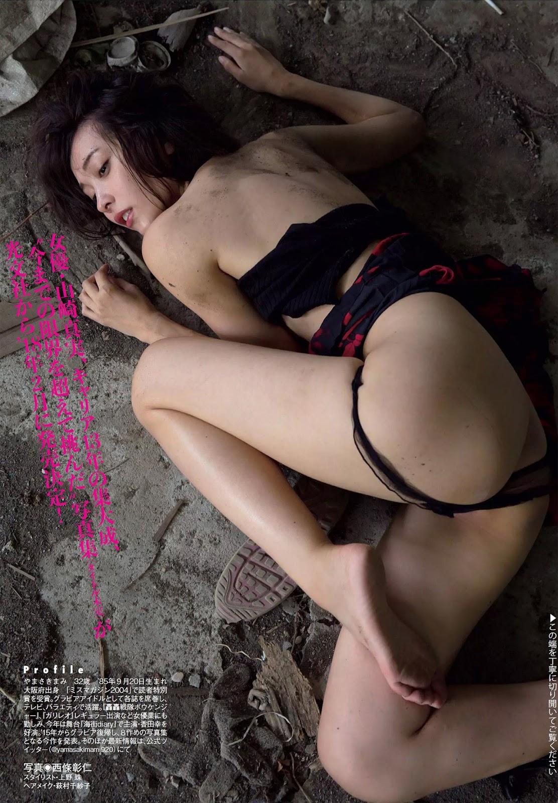 Mami Yamasaki 山崎真実, FLASH 電子版 2018.01.02 (フラッシュ 2018年01月02日号)