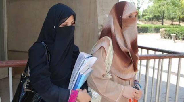 Unpam Larang Cadar Agar Mahasiswa Layaknya Akademisi