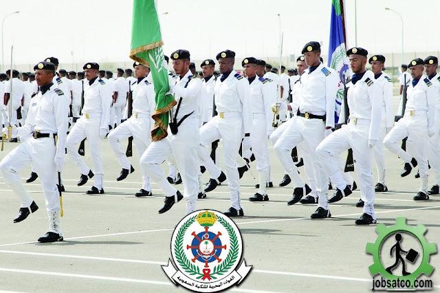 وظائف-القوات-البحرية-الملكية-السعودية-2018-2019