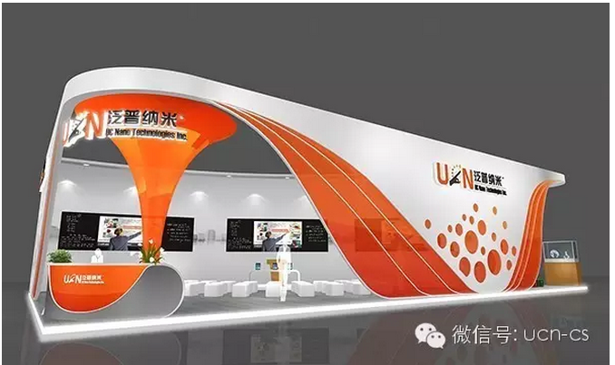 Exhibition Booth Invitation : Uc nano: ucn invites you visit our booth at shenyang education
