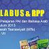 RPP dan Silabus PAI dan Bahasa Arab MTs Kelas VII Kurikulum 2013
