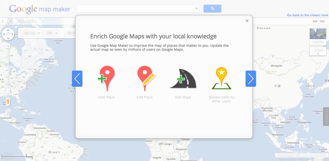 Google Lat Long: Mapping made easier with the new Google Map