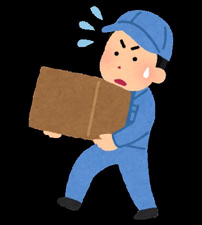 重い荷物を運ぶ作業員のイラスト(男性)