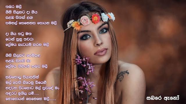 http://www.goodfon.su/download/aphrodite-alessandro-di-cicco/1366x768