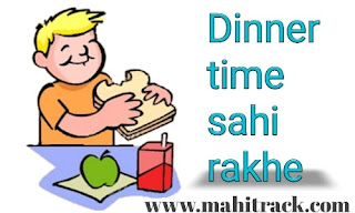 Night study, student dinner time, dinner, study dinner