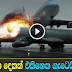 Two planes crash on runway in Jakarta - Indonesia - (Watch Video)