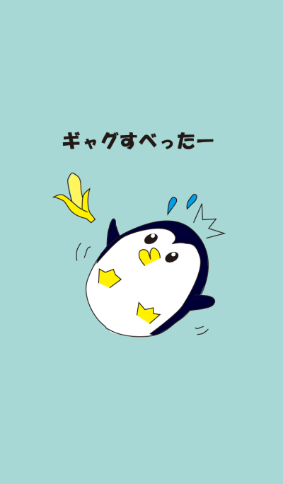 Poor Joke Penguin