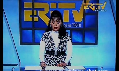 تردد قناة اريتريا
