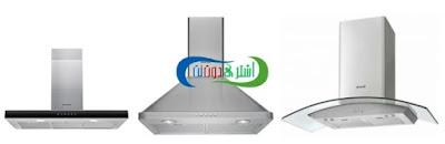 اسعار الشفاطات في مصر 2018 وافضل انواع للمطابخ والحمامات