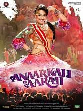 Watch Anaarkali Of Aarah (2017) DVDRip Hindi Full Movie Watch Online Free Download