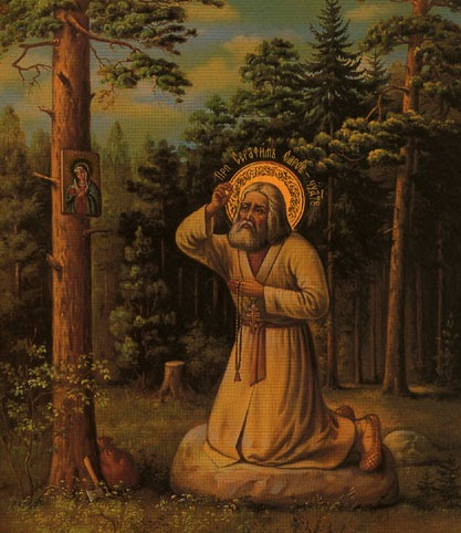 Metochion san Serafino di Sarov: La Preghiera del Cuore