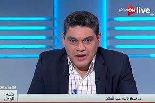 برنامج حلقة الوصل حلقة الثلاثاء 3-10-2017 مع د/ معتز عبد الفتاح و حماس تغير وتتغير