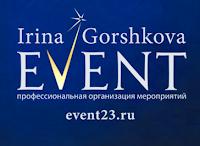 www.event23.ru