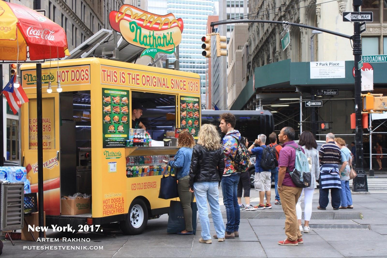 Кафе с хотдогами в Нью-Йорке