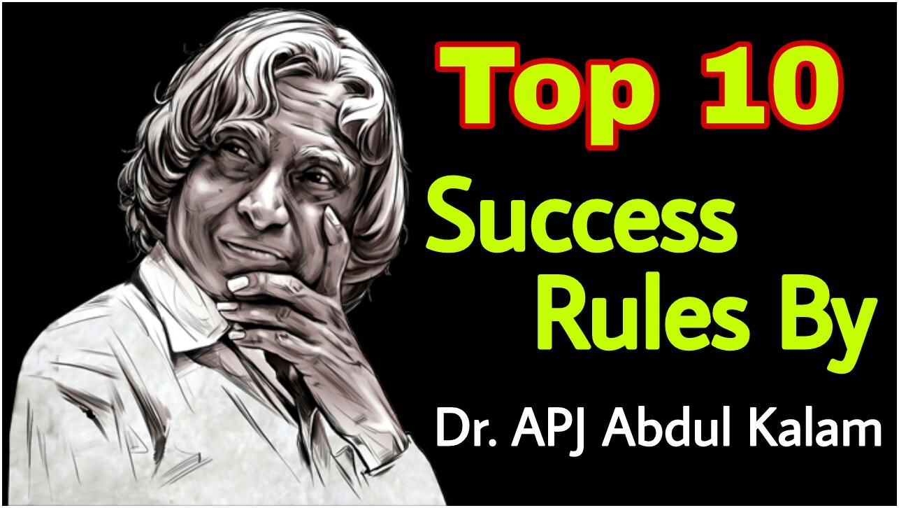 Abdul Kalam Ebook