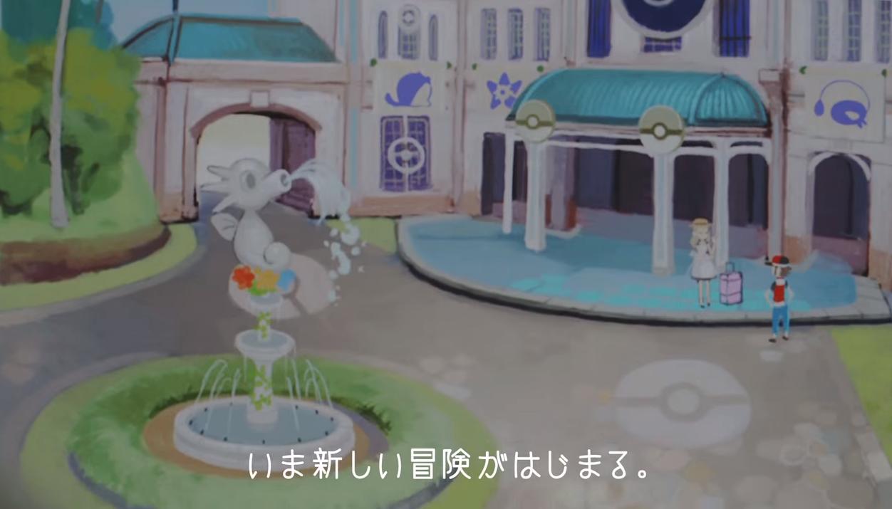 ポケモンシリーズ完全新作「ポケットモンスター サン・ムーン」が2016