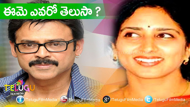 Venkatesh's Wife Neeraja Exclusive Video !!