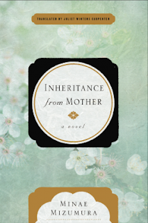 http://www.otherpress.com/books/inheritance-from-mother/