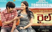 Rail 2018 Telugu Movie Watch Online
