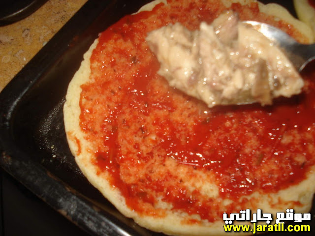 طريقة تحضير بيتزا مغربية بالصور