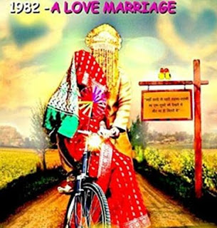 1982- A Love Marriage Movie - Poster
