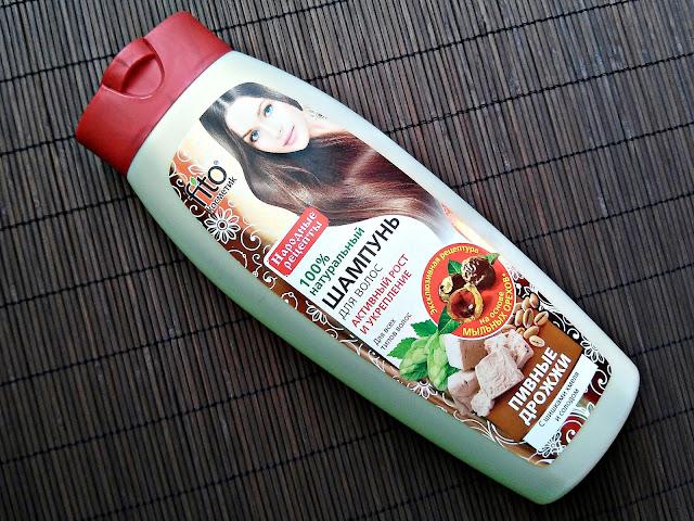 Fitokosmetik - Szampon do włosów z drożdżami piwnymi, szyszkami chmielu i słodem - Aktywny wzrost i wzmocnienie, opakowanie