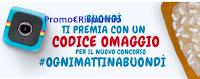 Logo Codice omaggio per il concorso #OgnimattinaBuondì