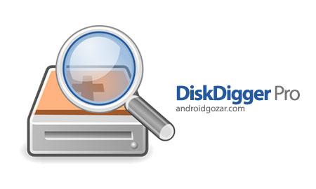 الكثير من الناس تسأل عن ما هى الطريقة لاسترجاع الملفات المحذوفة بطريقة الخطأ لذلك فقد اتيت لكم بالحل فى هذا الموضوع  ان (DiskDigger) هو الحل فى استرجاع الملفات المحذوفة اى انة اذا قمت بحذف ملف عن طريق الخطأ فإن ديسكديجر  (DiskDigger) سوف يقوم بحل المشكلة واسترجاع الملفات دون عناء  اذا وجهتك مشكلة فى استخدام الاداة فلا تتردد فى التواصل معنا عبر صفحة الكويتزل او عن طريق التعليقات لتحميل الاداة  DiskDigger