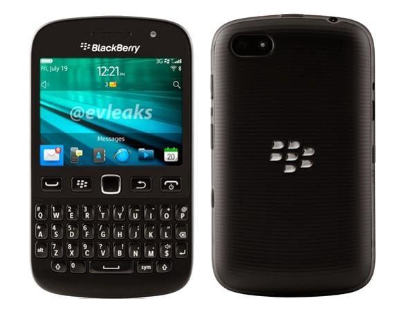 blackberry handheld software v5.0.0.860 multilanguage