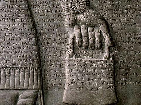 Andrew Hall: Handbag of the Gods Handbag