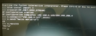 UEFI client running on 192.168.0.103 - Notice IP automatic configuration