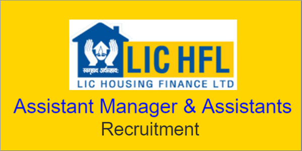 LIC HFL 2017 Results Declared Assistant Manger & Assistants PDF Download