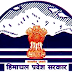 HPPSC: Recruitment of 119 Clerks in Government of Himachal Pradesh