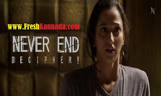 Never End Kannada Trailer