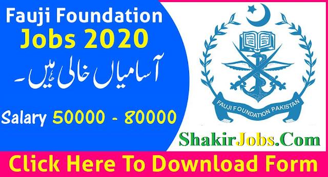 Fauji Foundation Hospital Jobs 2020 for Male and Female