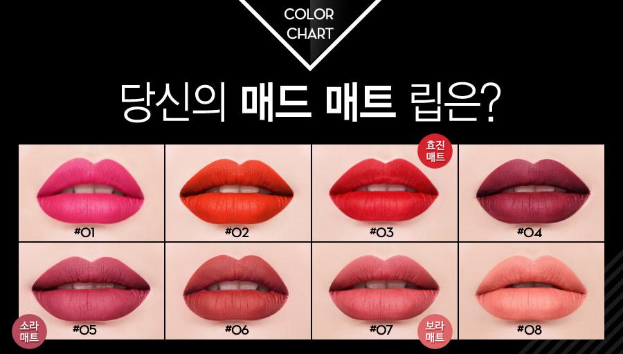 Resultado de imagen de CLIO MAD MATTE lips