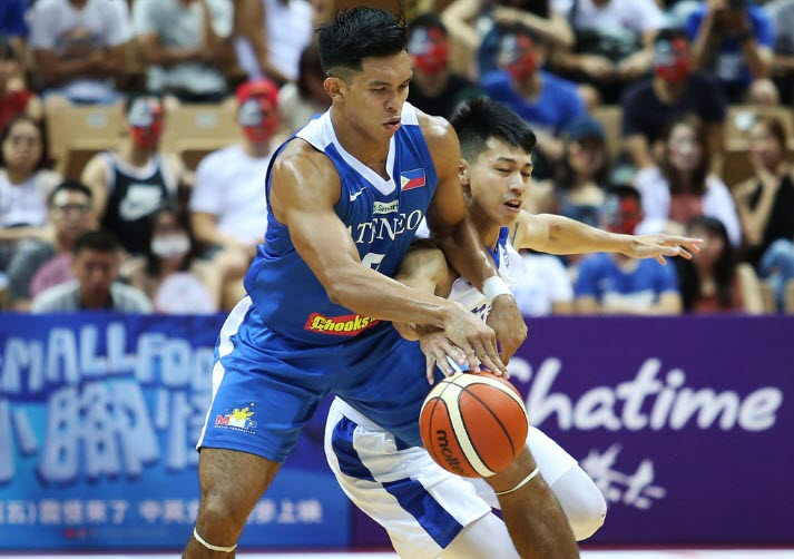 Thirdy Ravena Jones Cup 2018