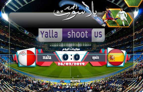 اهداف مباراة اسبانيا ومالطة اليوم 26-03-2019 التصفيات المؤهلة ليورو 2020