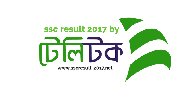 SSC Result 2017 by Teletalk