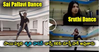 Shruthi Hasan Dance In Premam