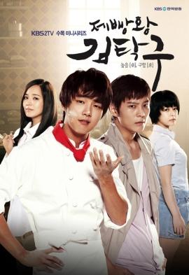 13 Drama Korea Terbaik 2009-2010