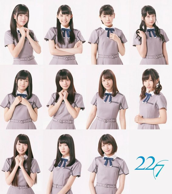 profile foto nama member 22 7 idol group seiyuu.jpg