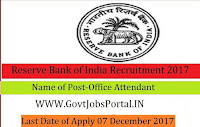 Reserve Bank of India Recruitment 2017– 526 Office Attendant