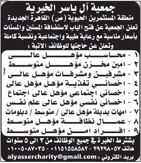 gov-jobs-16-07-28-04-12-21