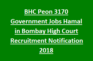 BHC Peon 3170 Government Jobs Hamal in Bombay High Court Recruitment Notification 2018