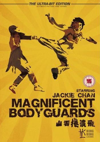 Magnificent Bodyguards (1978) ไอ้มังกรถล่มเขาเหลียงซาน